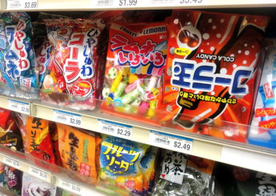 Several fantastic and inexpensive Asian markets are in short walking distance.